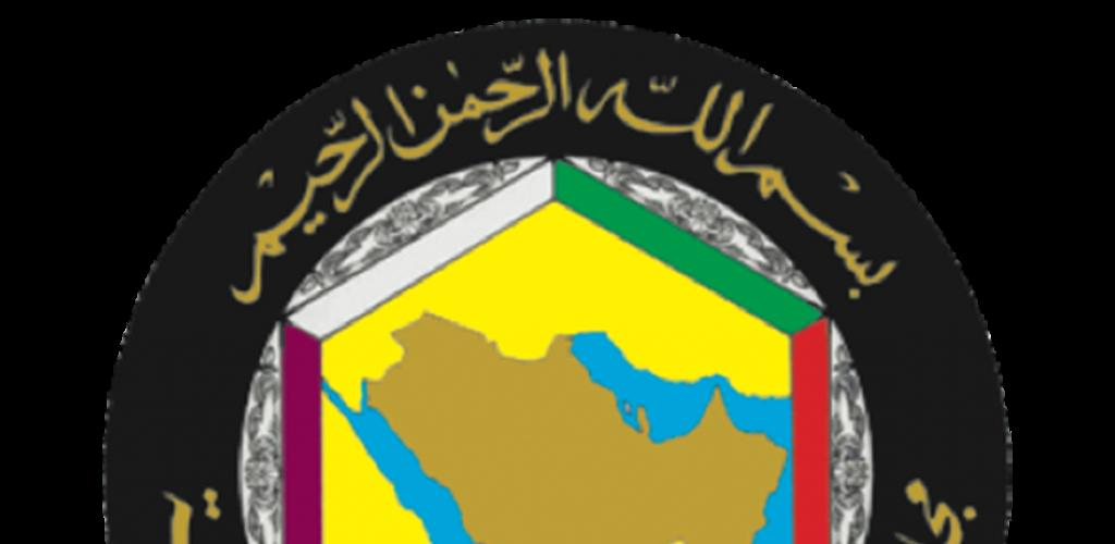 الأربعاء 21 أكتوبر 2020  | صندوق النقد العربي يشيد بانتهاج السلطنة استراتيجية رقمية لتحفيز النمو الاقتصادي | الخليج الان