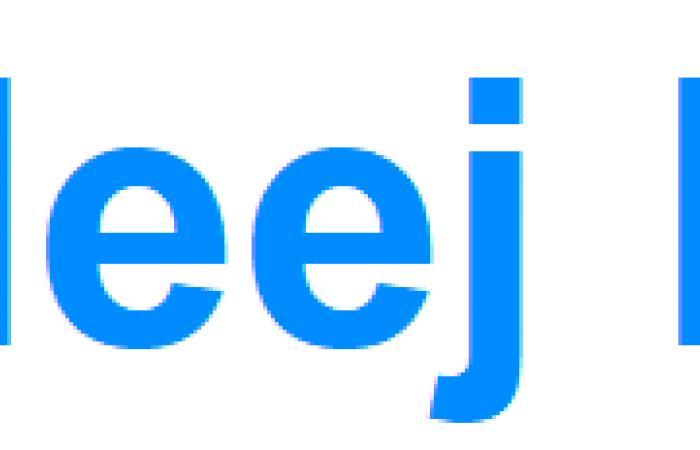 الخميس 26 أكتوبر 2017    تعلن الشركة الوطنية السعودية للنقل البحري (البحري) عن استلام ناقلة نفط عملاقة   الخليج الان