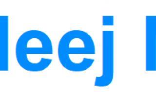 """تداول   بدء تداول أسهم """"المراكز العربية"""" بعد غد الأربعاء بتاريخ الاثنين 20 مايو 2019"""