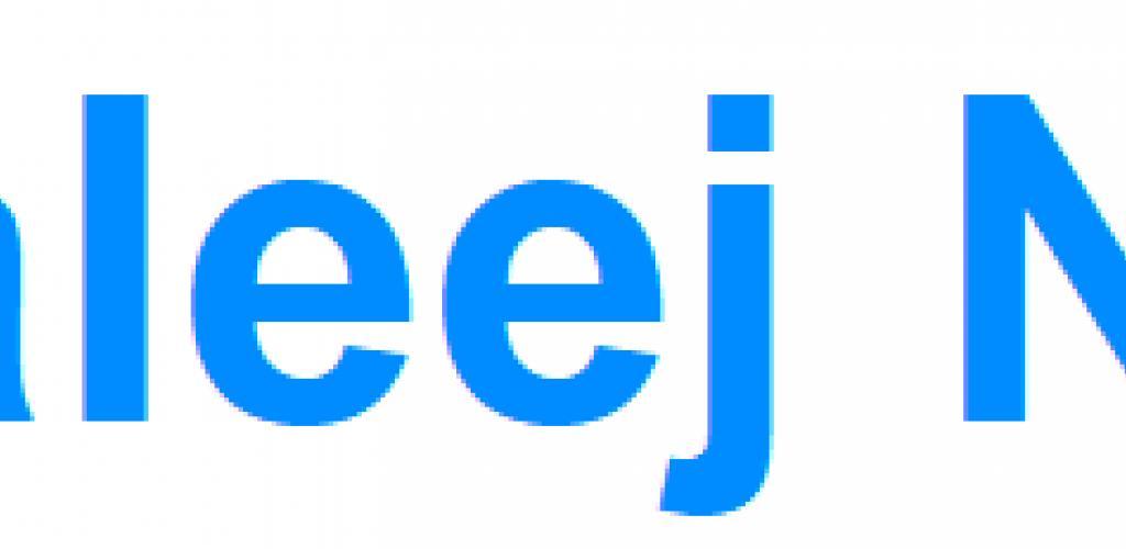 المؤتمر السادس للجمعية الخليجية لجراحة السمنة يوصي باعتماد مراكز متخصصة لجراحة السمنة الأحد 8 ديسمبر 2019  |